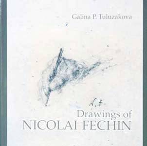 Drawings of Nicolai Fechin
